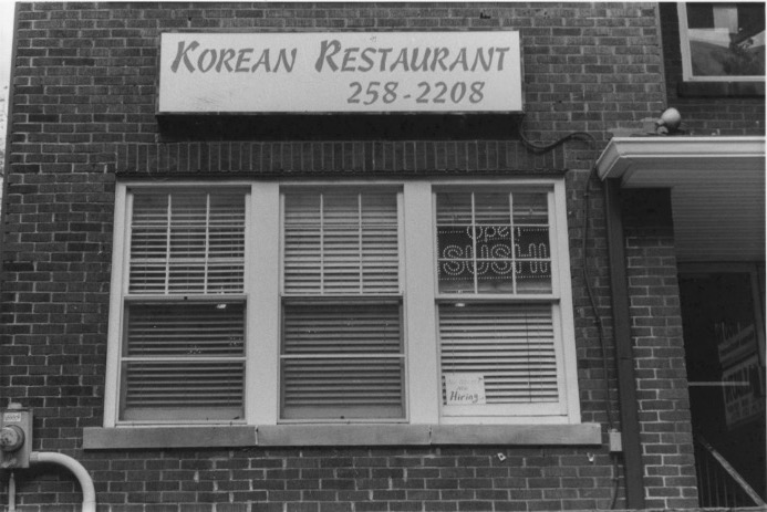 korean-restaurant-1